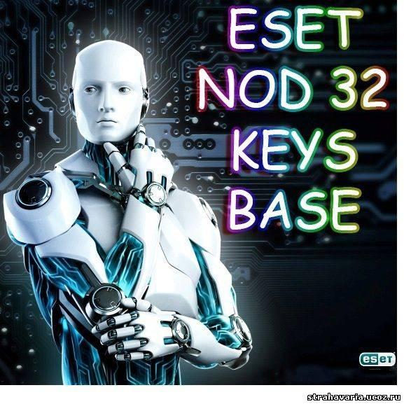 Nod32 v 3 хх и 4 хх и 2 хх free offline nod32